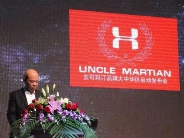 Obvious Chinese knockoff ruled trademark infringement of Under Armour
