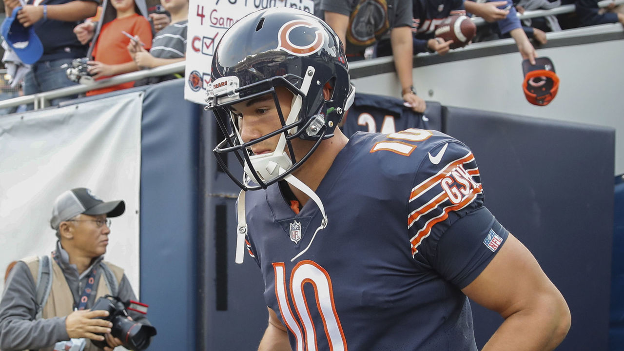 Bears keep Trubisky cautiously quiet in preseason finale
