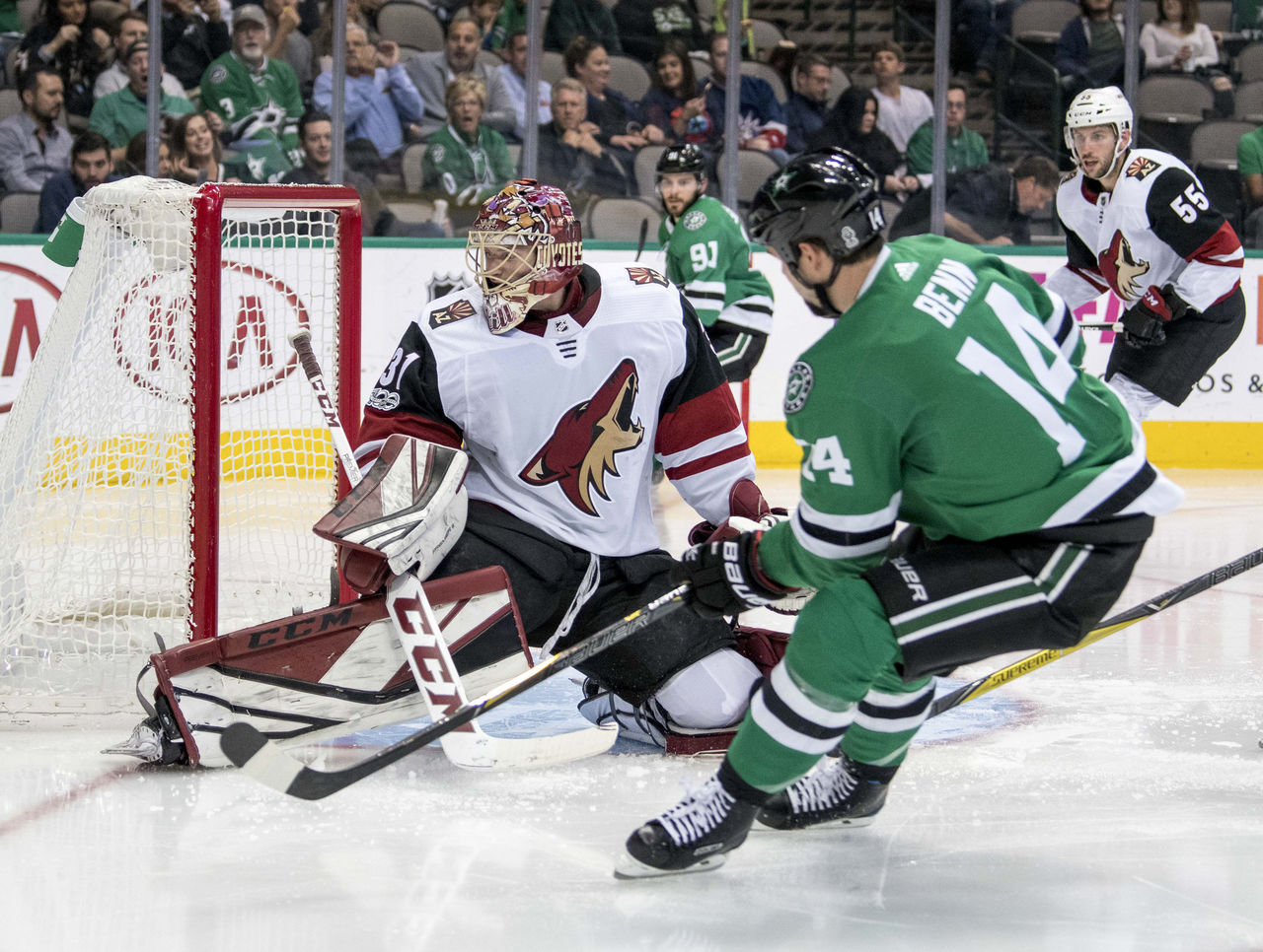 Cropped 2017 10 18t022714z 596605446 nocid rtrmadp 3 nhl arizona coyotes at dallas stars