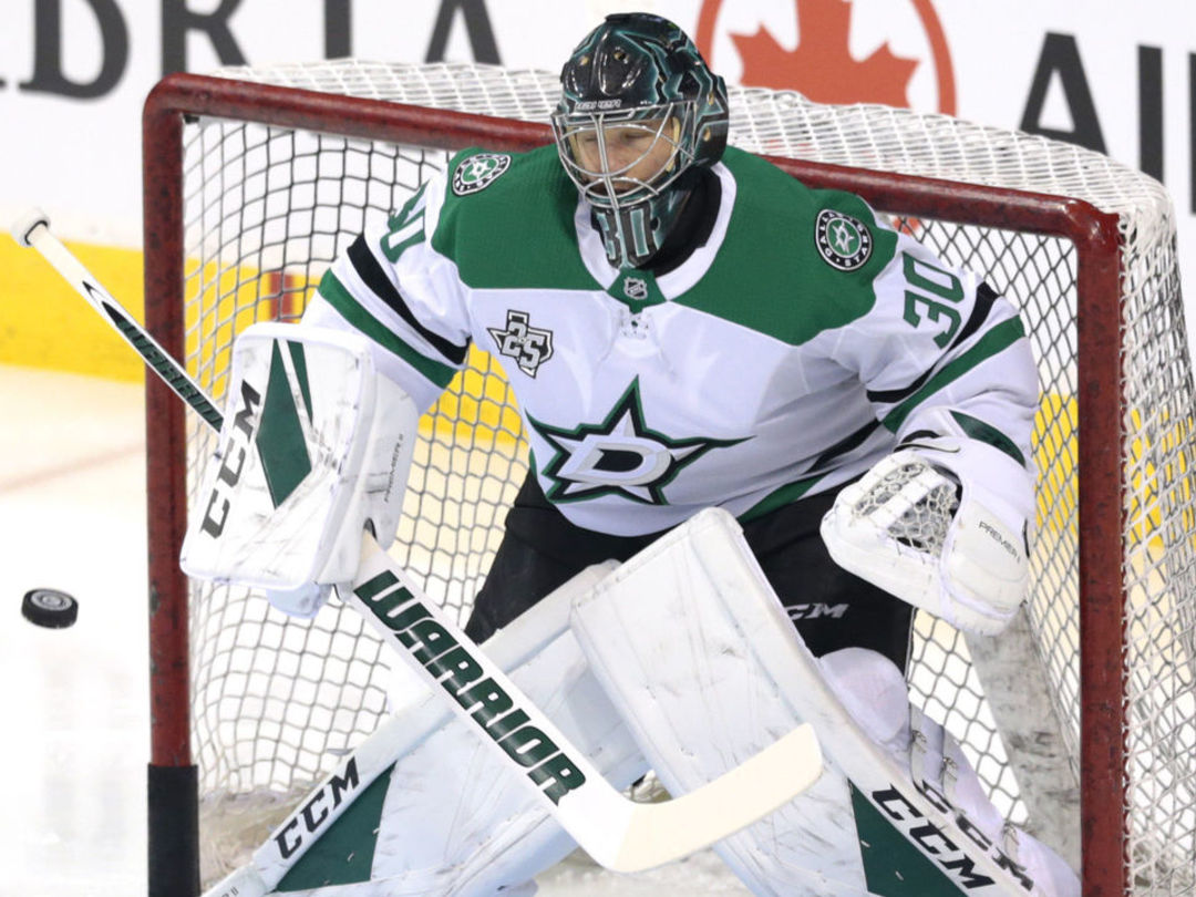 Stars' Bishop injured while making big glove save