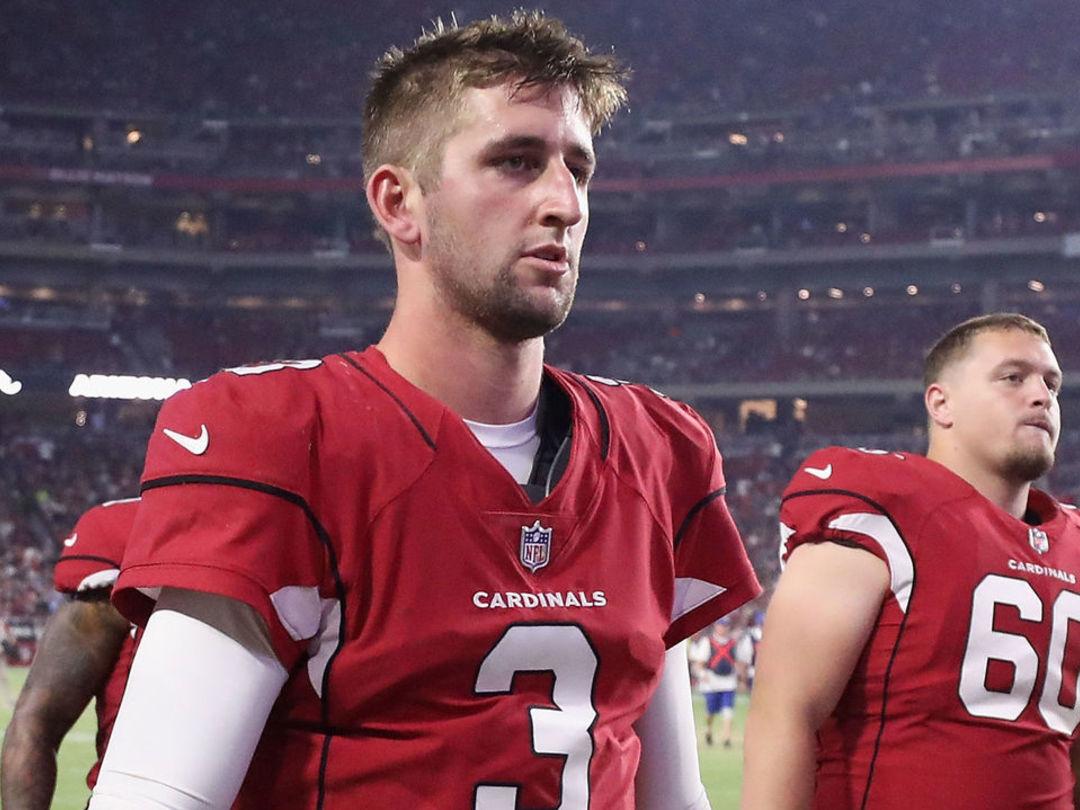 Report: Cardinals not close to Rosen trade