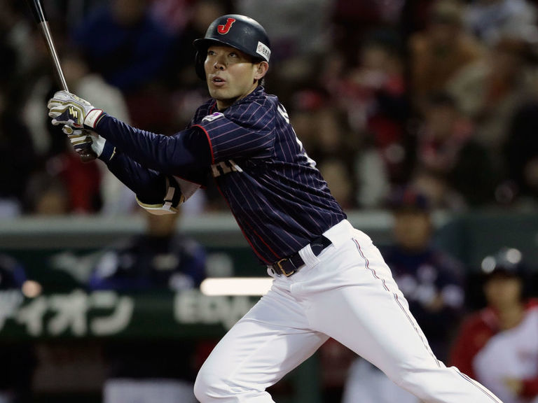 Blue Jays, D-Backs confirm interest in Japanese star Shogo Akiyama
