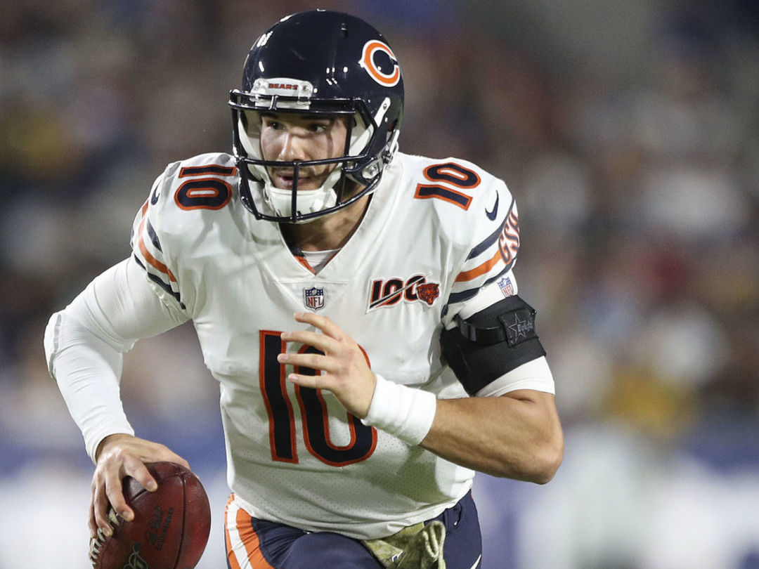 Daniel replaces Trubisky on SNF, Bears say QB suffered hip injury